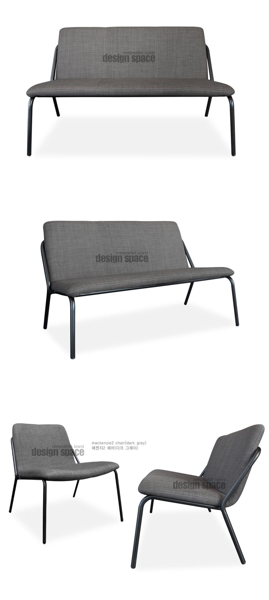 mackenzie-double-chair_03.jpg