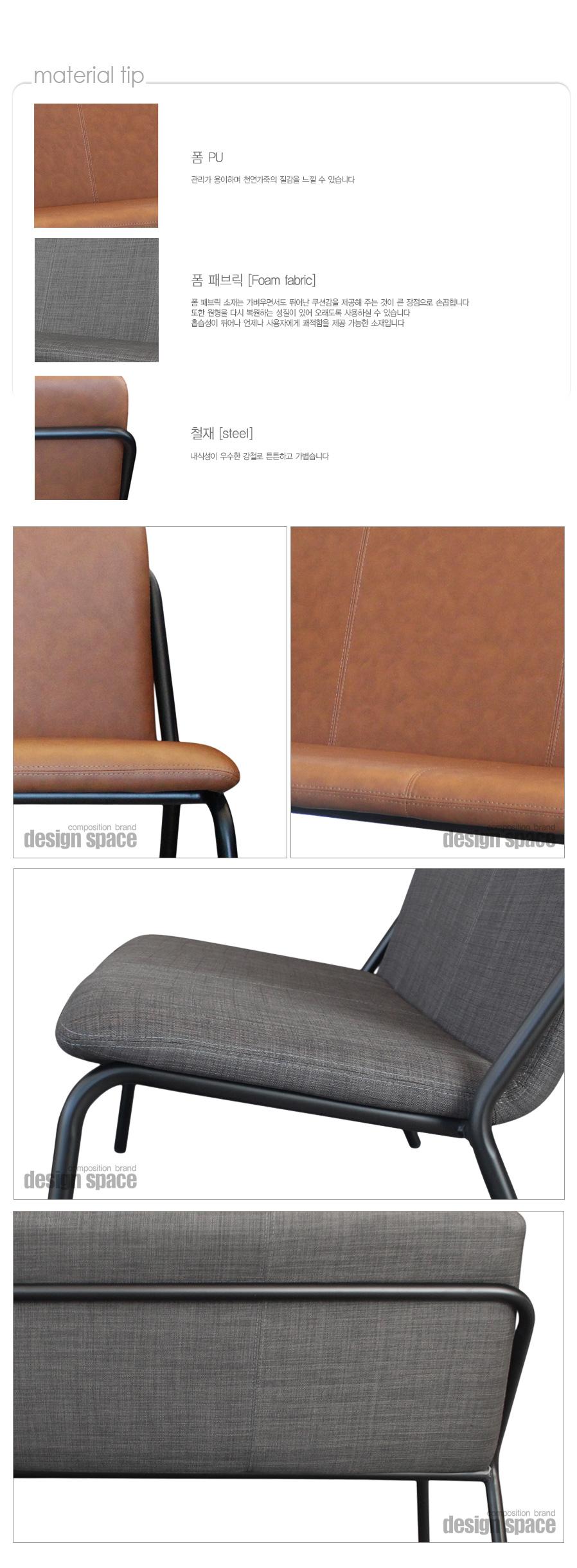 mackenzie-double-chair_04.jpg