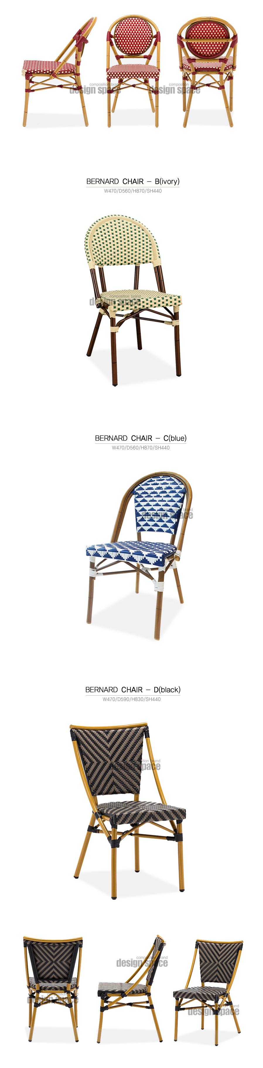 bernad-chair_02.jpg