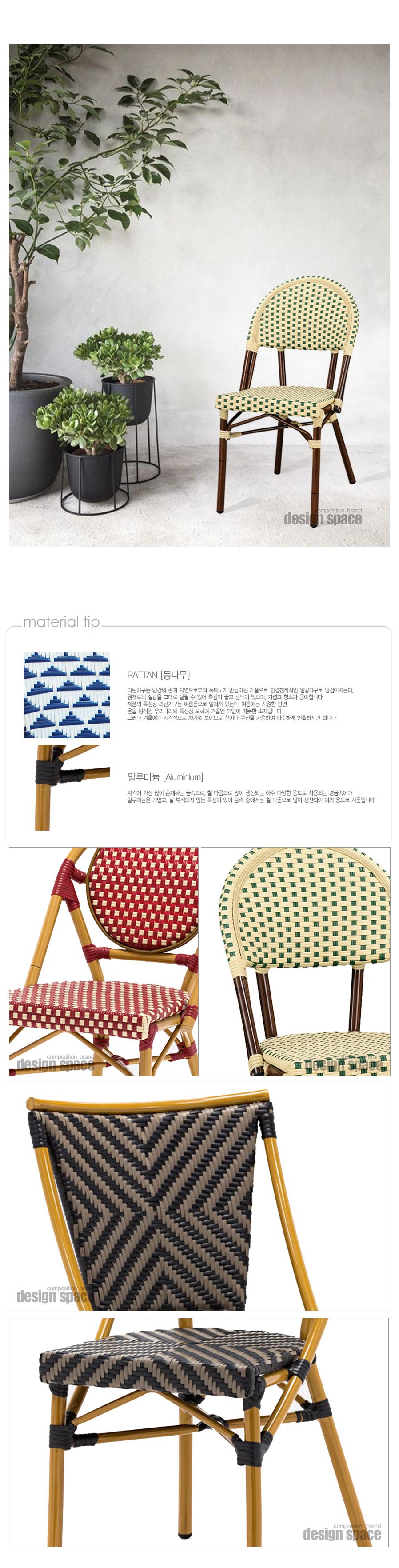 bernad-chair_03.jpg