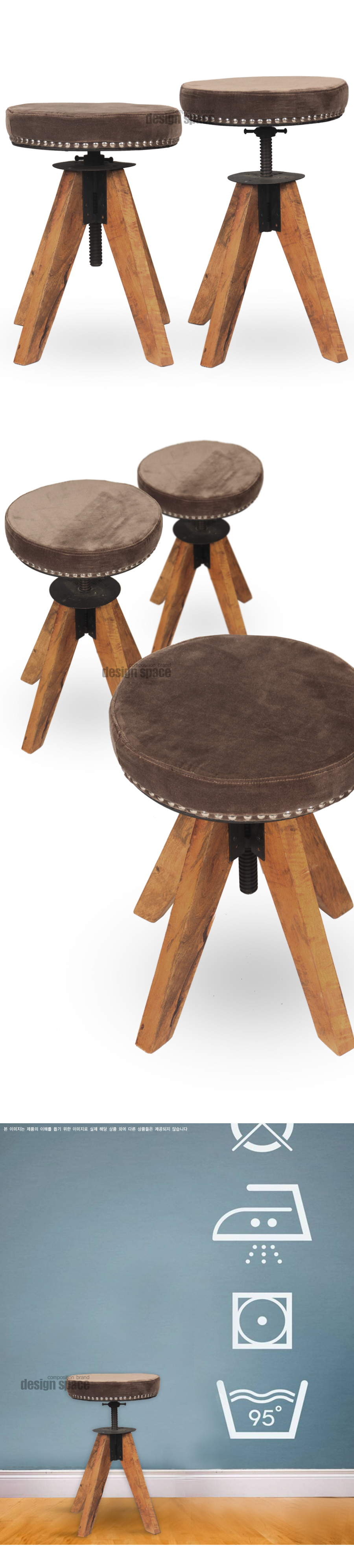 marga-stool_02.jpg