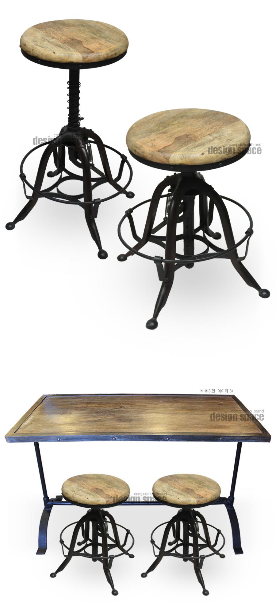 spring-stool_02.jpg