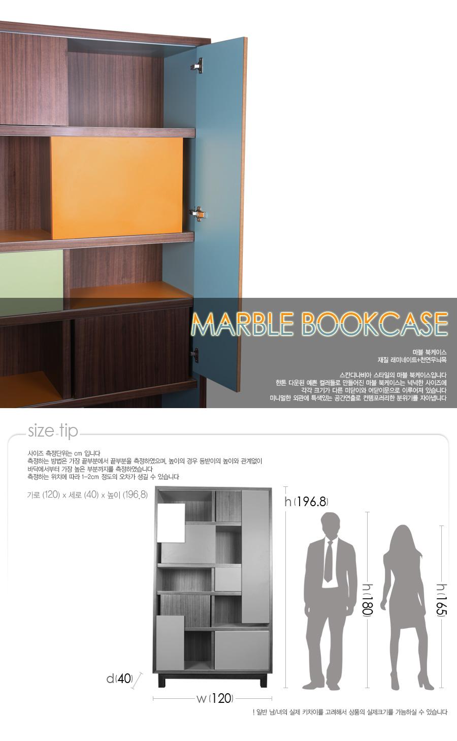 marble-bookcase_01.jpg