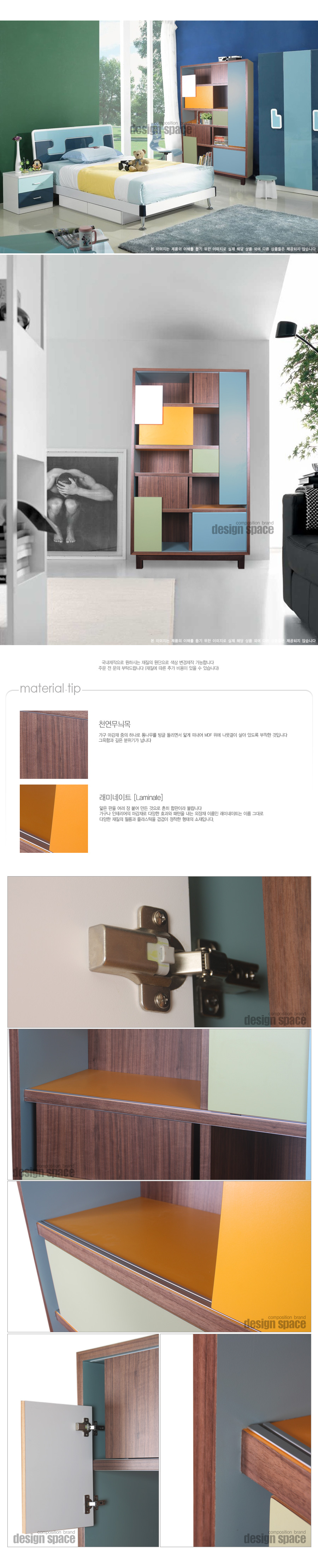 marble-bookcase_03.jpg