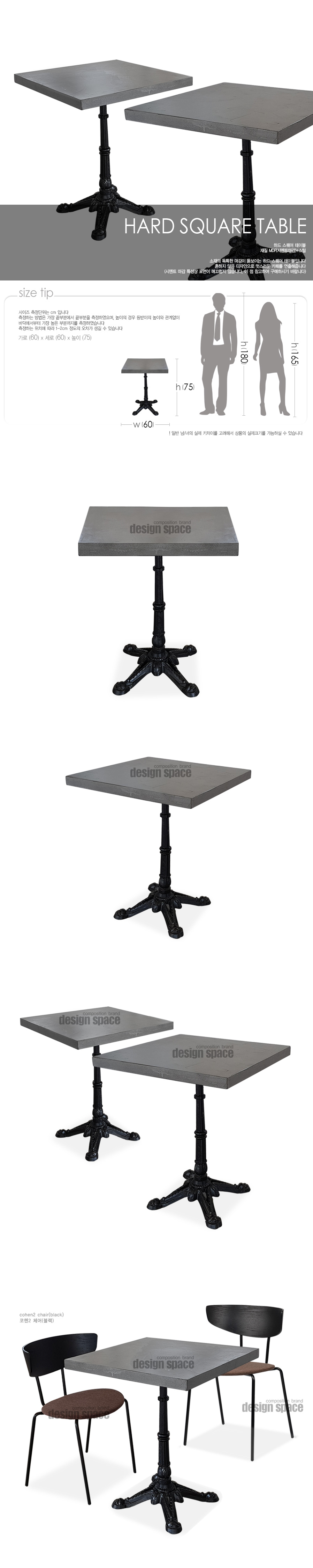 hard-square-table_01.jpg