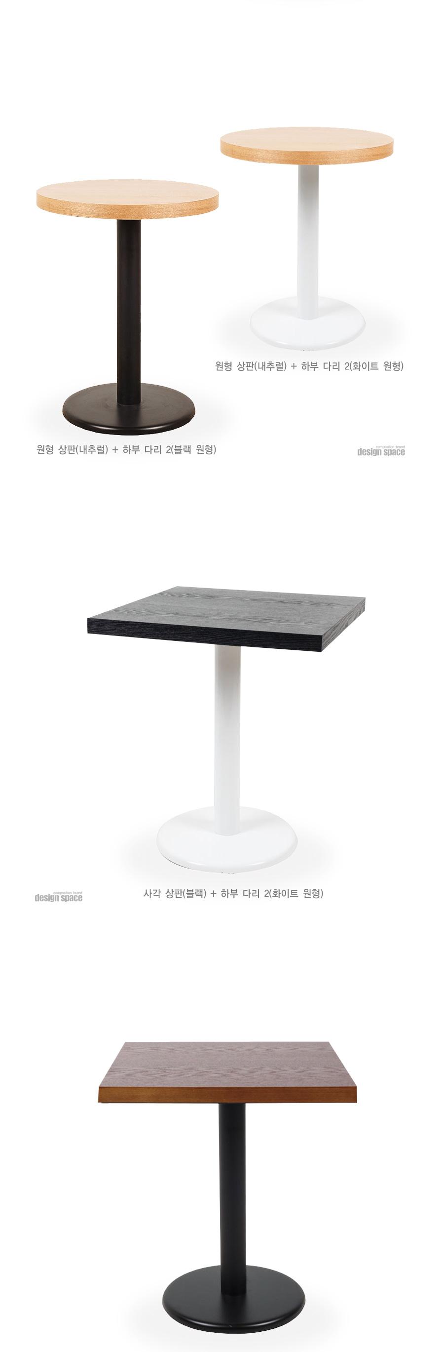 siena-table(하부2)(시에나-테이블-하부2)_02.jpg